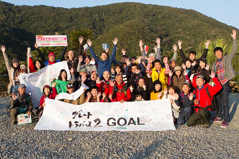 20160101_goal